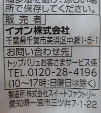 f:id:sweetsautumn:20210910182947p:plain