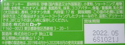f:id:sweetsautumn:20210910183731p:plain