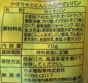 f:id:sweetsautumn:20210912173558p:plain