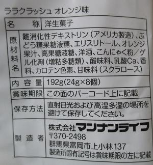 f:id:sweetsautumn:20210913210719p:plain