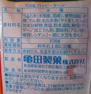 f:id:sweetsautumn:20210914042640p:plain