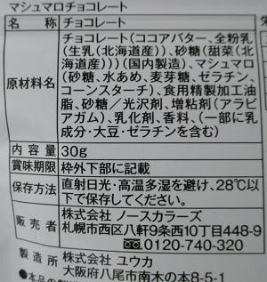 f:id:sweetsautumn:20210914043244p:plain