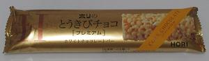 f:id:sweetsautumn:20210914060203p:plain