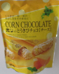 f:id:sweetsautumn:20210914060441p:plain