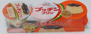 f:id:sweetsautumn:20210914061438p:plain