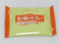 f:id:sweetsautumn:20210915192623p:plain