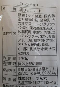 f:id:sweetsautumn:20210916071709p:plain
