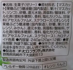 f:id:sweetsautumn:20210917050914p:plain