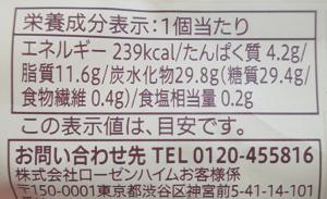 f:id:sweetsautumn:20210921221603p:plain