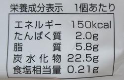 f:id:sweetsautumn:20210923022004p:plain