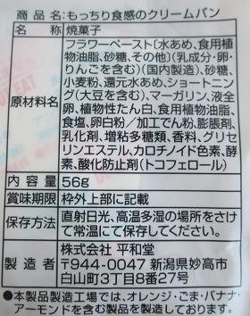 f:id:sweetsautumn:20210923022637p:plain