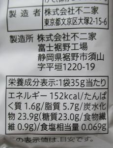 f:id:sweetsautumn:20210926020738p:plain
