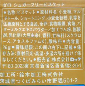 f:id:sweetsautumn:20211001053934p:plain