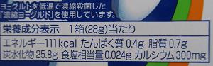 f:id:sweetsautumn:20211004045742p:plain