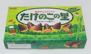 f:id:sweetsautumn:20211004045955p:plain
