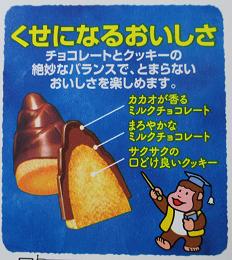 f:id:sweetsautumn:20211004050007p:plain