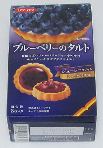 f:id:sweetsautumn:20211004051359p:plain