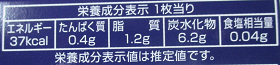 f:id:sweetsautumn:20211004051410p:plain