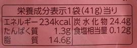 f:id:sweetsautumn:20211004051647p:plain