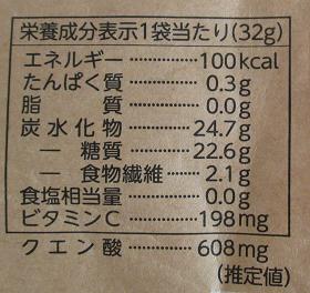 f:id:sweetsautumn:20211010171145p:plain
