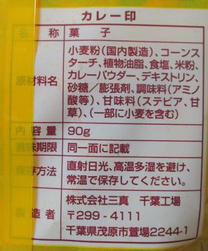 f:id:sweetsautumn:20211010172053p:plain