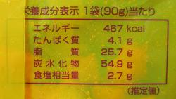 f:id:sweetsautumn:20211010172056p:plain