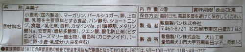 f:id:sweetsautumn:20211010173533p:plain
