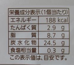 f:id:sweetsautumn:20211010173537p:plain