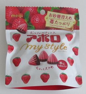 f:id:sweetsautumn:20211014233900p:plain