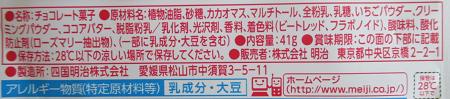 f:id:sweetsautumn:20211014233909p:plain