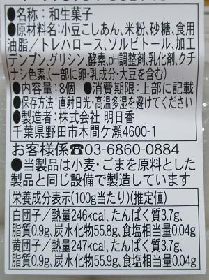f:id:sweetsautumn:20211020025854p:plain