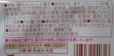 f:id:sweetsautumn:20211020042756p:plain