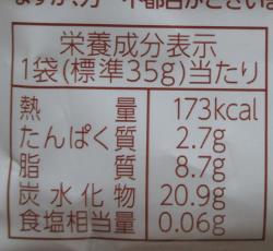 f:id:sweetsautumn:20211020042800p:plain