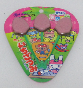 f:id:sweetsautumn:20211020045449p:plain