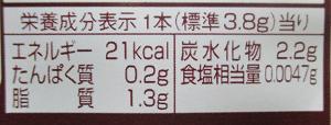 f:id:sweetsautumn:20211020045518p:plain