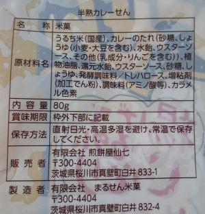 f:id:sweetsautumn:20211020050139p:plain
