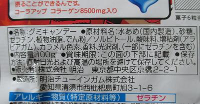 f:id:sweetsautumn:20211020050530p:plain