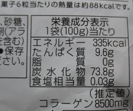 f:id:sweetsautumn:20211020050533p:plain