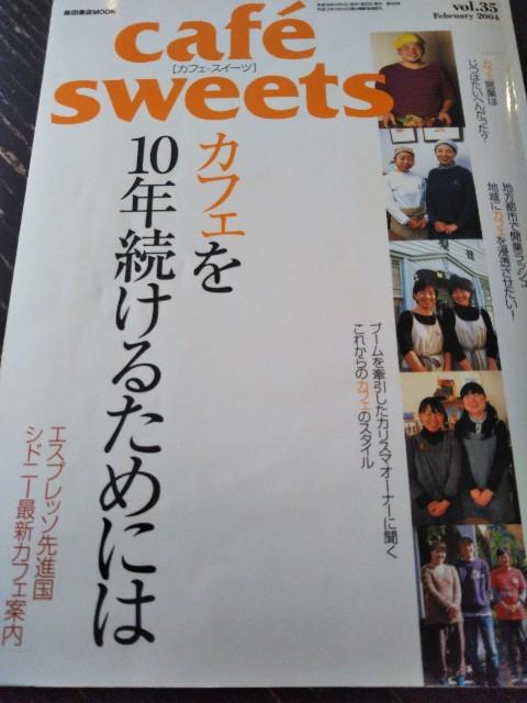 f:id:sweetscaferiche:20181213153328j:image