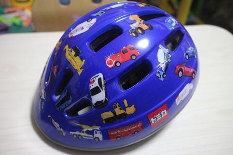 トイザらス限定 トミカアジャスタブルヘルメット