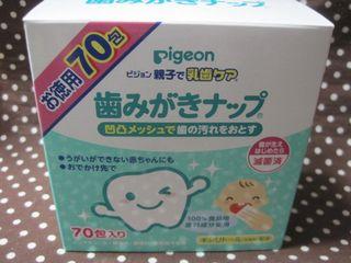 ピジョン 親子で乳歯ケア 歯みがきナップ