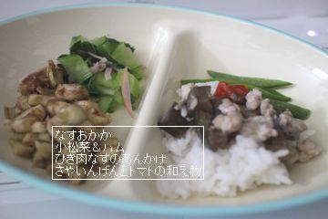 1歳11か月幼児食(昼食)