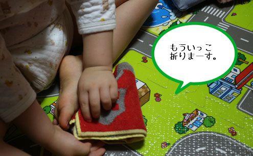 手先が器用に。2歳11ヶ月