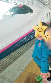 入場料140円!仙台駅で新幹線を見て来たよ
