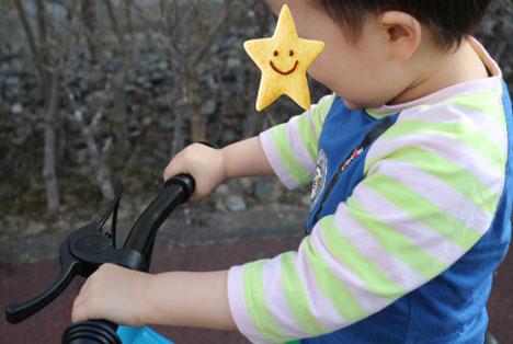 ストライダー ペダルなし自転車