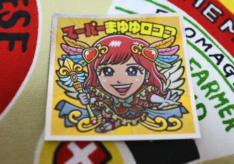 AKBックリマンチョコ チームEAST スーパーまゆゆロココ