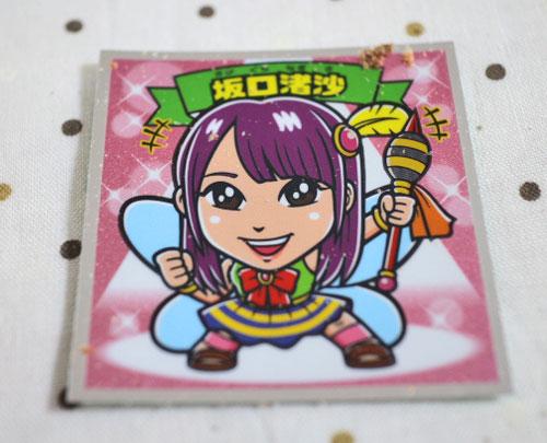 坂口渚沙 AKBックリマンチョコ