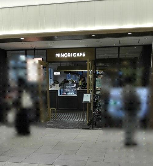 みのりカフェ仙台店 子供と一緒に♪