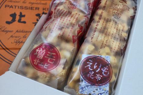 北海道開拓おかき【北菓楼】