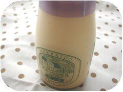 オホーツク牛乳プリン